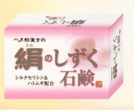 絹のしずく石鹸【化粧石鹸】
