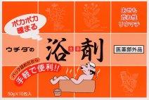 ウチダ入浴剤(50g×10袋) 【医薬部外品】
