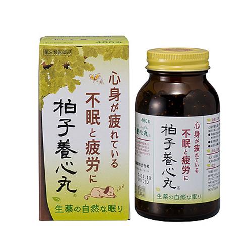 柏子養心丸 【第2類医薬品】