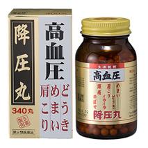 降圧丸 【第2類医薬品】