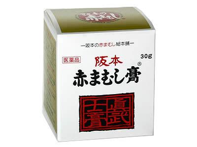 阪本赤まむし膏 30g 【第2類医薬品】